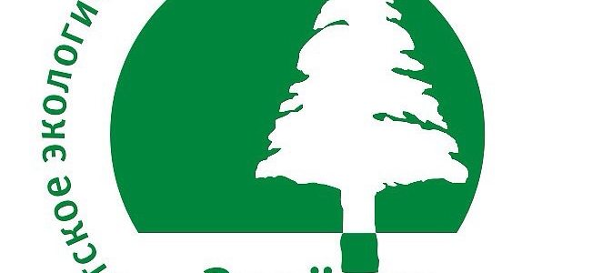Всероссийский экофорум «Зеленая планета»